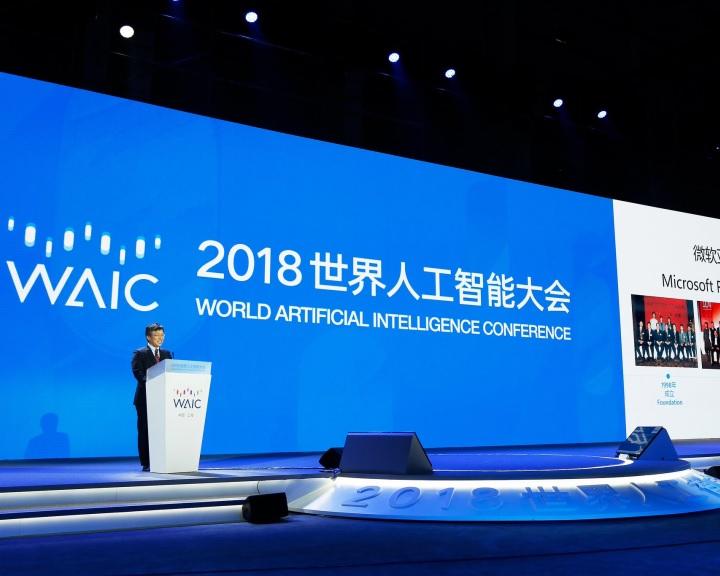 Mesterséges intelligencia - Kína és az USA dönt a jövőről