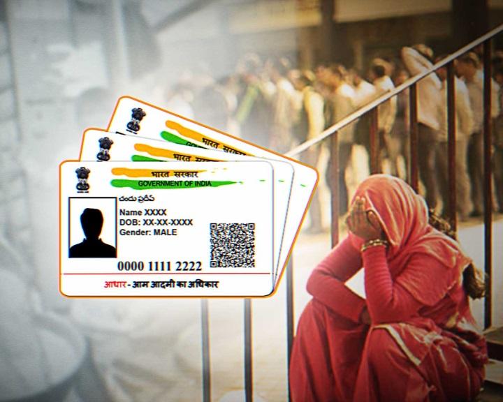 Indiáé a világ legnagyobb biometrikus adatbázisa