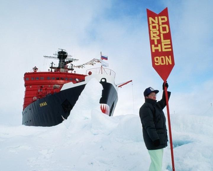 Hová lett a mágneses Északi-sark?