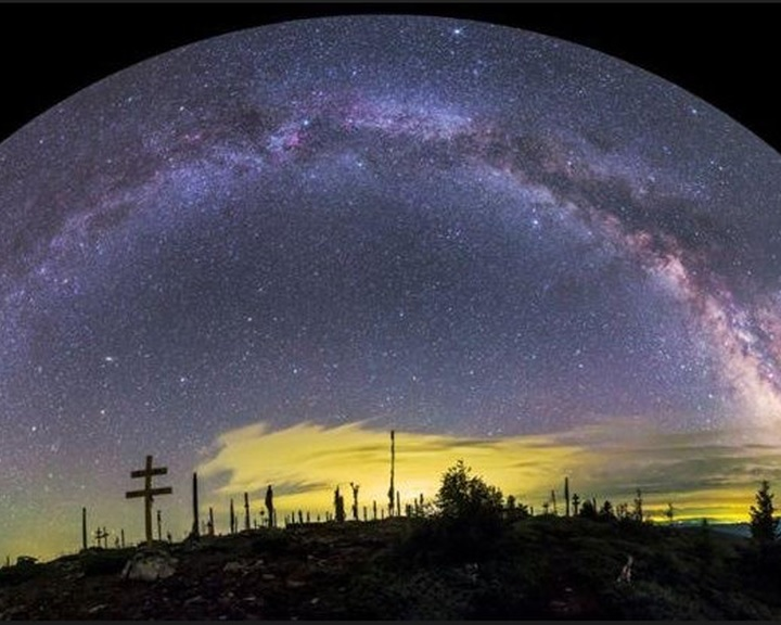 Csillagászati hetet tartanak a pécsi Zsolnay Kulturális Negyedben