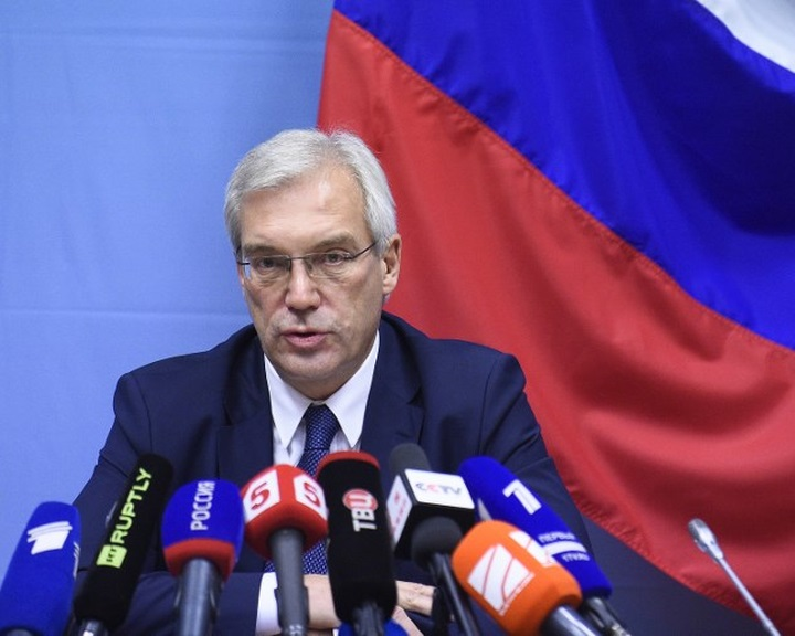 Moszkva: megszűnt az együttműködés Oroszország és a NATO között
