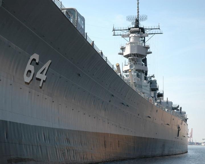 Az amerikai hadsereg ismét hadihajókat küldött a Tajvani-szorosba