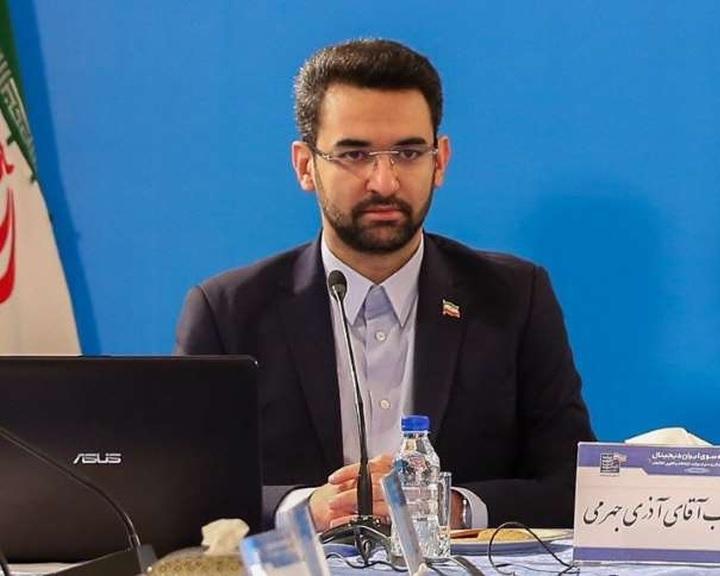 Irán szerint sikertelen volt az amerikai kiberterrorizmus