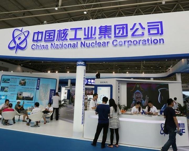 Kína tengervízből nyerné ki az uránt