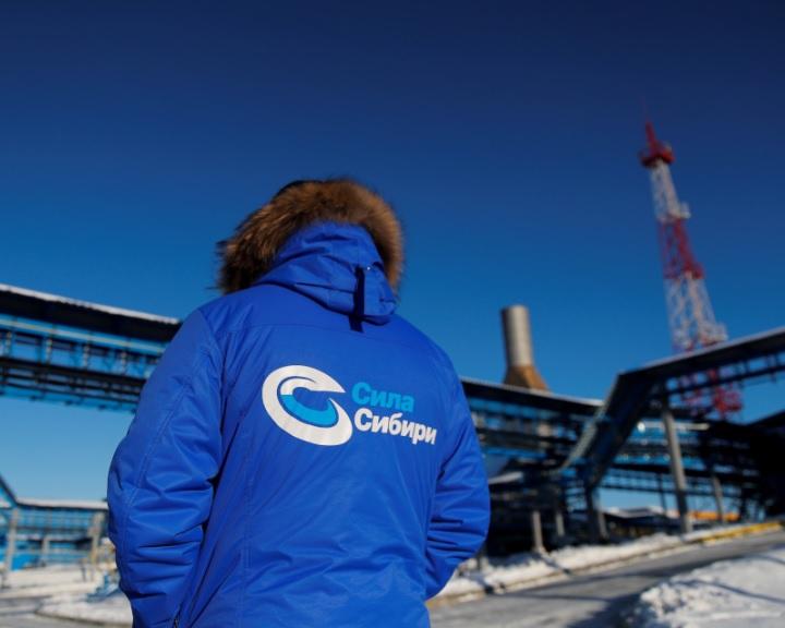 Üzembe helyezték a Kínába orosz gázt szállító Szibéria Ereje csővezetéket
