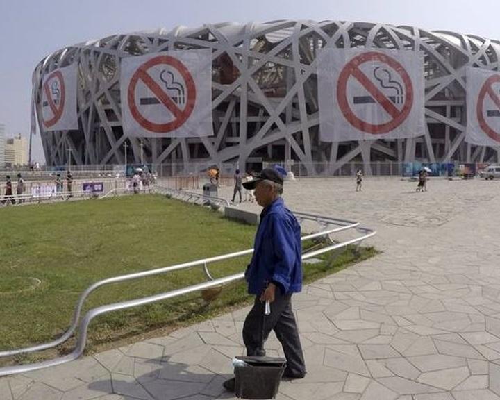 Kína legszigorúbb dohányzásellenes rendelete lép hatályba Pekingben