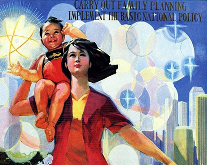 Pekingben egyre többen vállalhatnak második gyereket