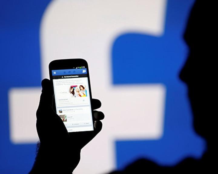 Bírsággal bírnák együttműködésre a Facebookot Németországban
