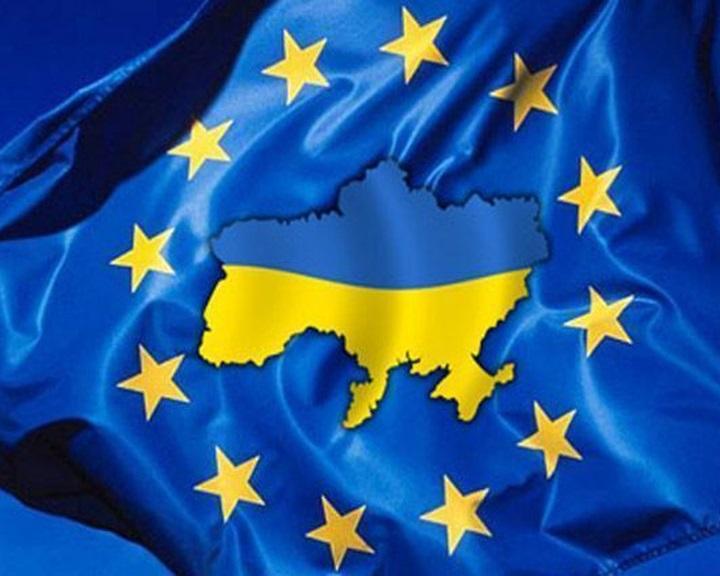 Életbe lépett a társulási megállapodás az EU és Ukrajna között
