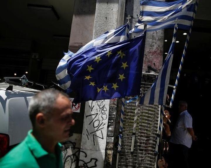 Az EU lezárta a Görögországgal szemben indított túlzottdeficit-eljárást