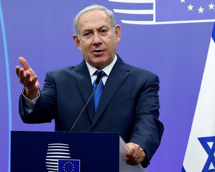 Netanjahu: az amerikai lépés lehetővé teszi a béke megteremtését
