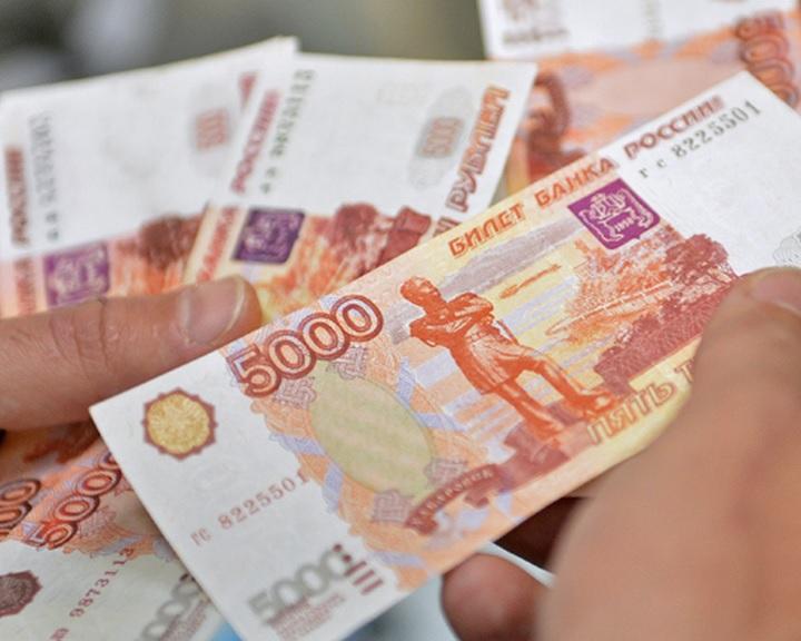 Oroszországban megszűnt a Tartalékalap