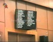 Komló Város Önkormányzata Képviselő-testületi ülése (1998. november 26.)