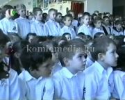 Ajándék a Kodály Zoltán Ált. Iskolának