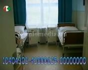 A Komóért Kórház Alapítvány 10 éves