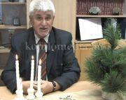 Komló polgármesterének karácsonyi gondolatai
